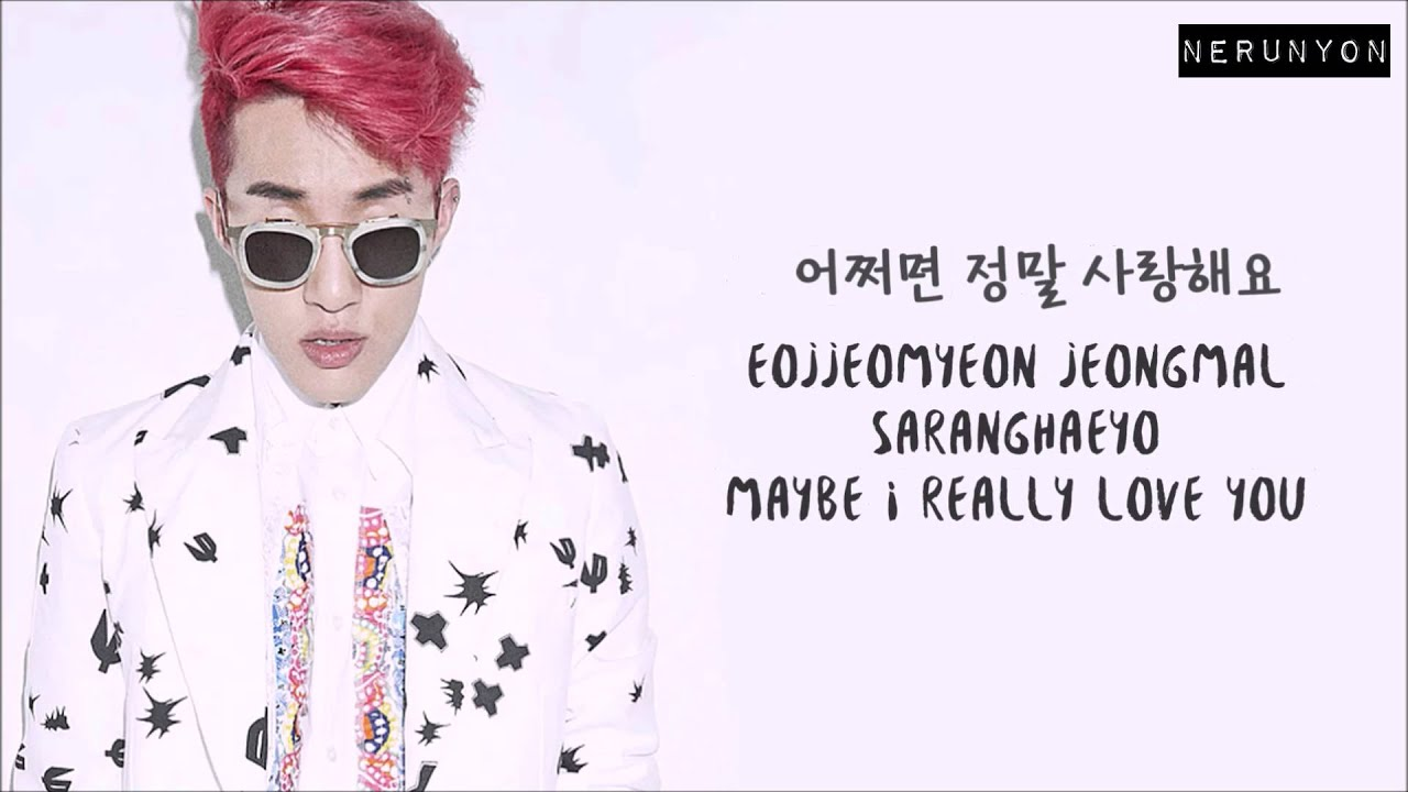 Eat zion t lyrics