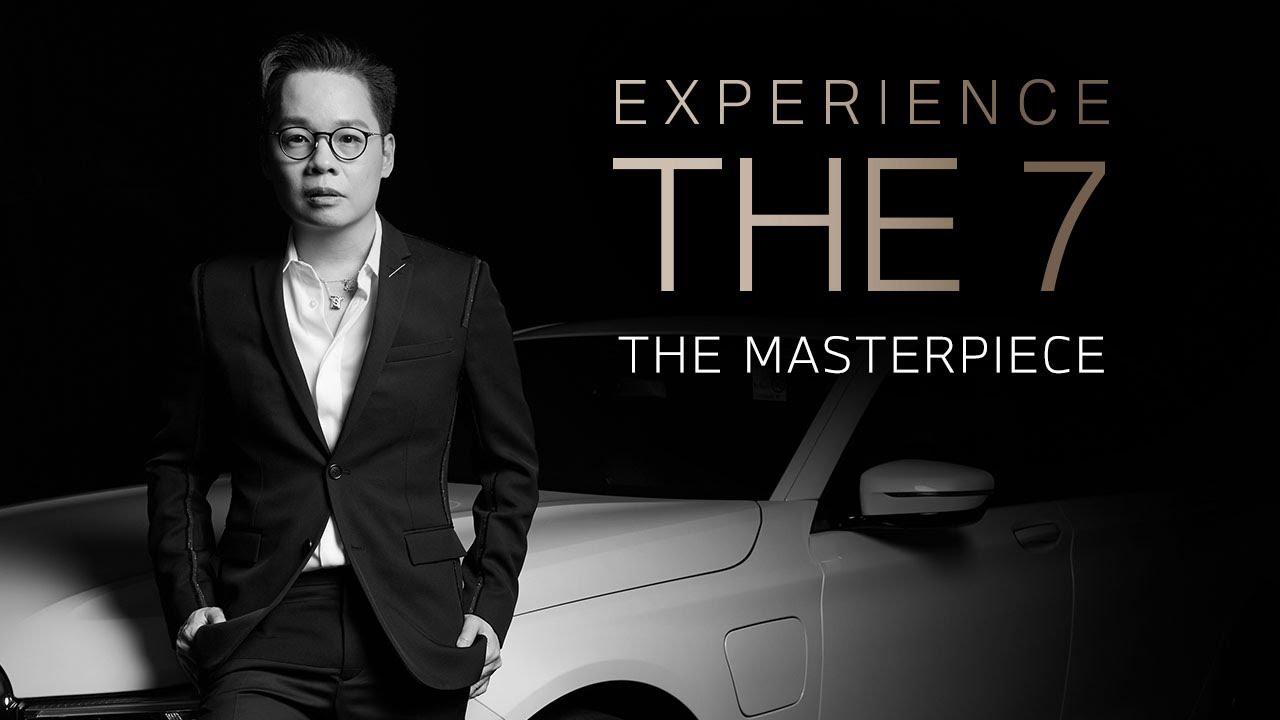 Experience The 7 : The Masterpiece : คุณสุริยน ศรีอรทัยกุล (Suriyon Sriorathaikul)