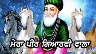 durga-rangila-latest-sufi-qawali-2019-finetrack-records