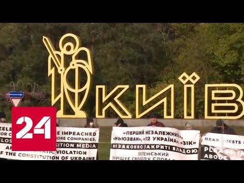 Обмен Медведчука почему Зеленский боится оппозиционного политика  Россия 24