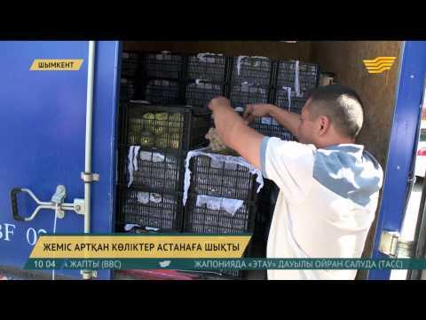 Астанаға көкөніс керуені келе жатыр
