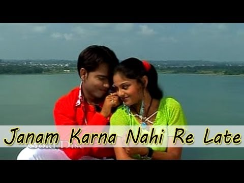 "JaNaM KaRna NaHi RE Late | Nagpuri ""NEW"" Songs 