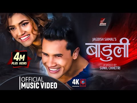 BADULI | Jagdish Samal | Ft. Sunil Chhetri & Alisha Sharma | Official Music Video बाडुली