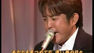 「木蘭の涙」 佐藤竹善 thumbnail