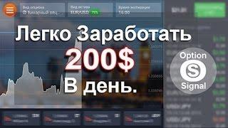 Рынок Форекс Как начать торговать на форекс с 5 долларов