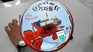 [사이언스타임] 사물인터넷 전기자동차 IoT Car 만…