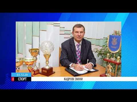 ТРК ВіККА: На Черкащині призначили нового президента Федерації легкої атлетики