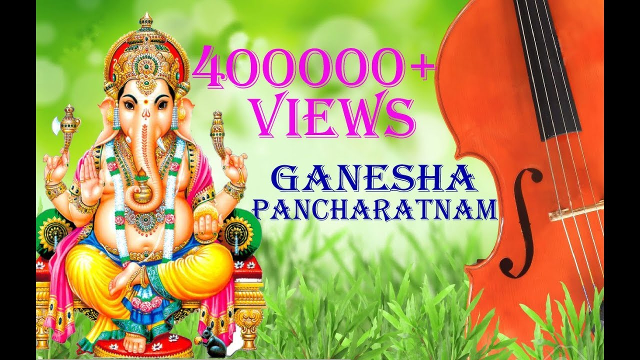 GANESHA PANCHARATNAM LYRICS IN TAMIL PDF
