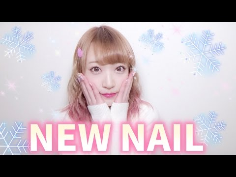 ネイル紹介!テーマは冬のふんわりパステルネイル♡♡ - YouTube