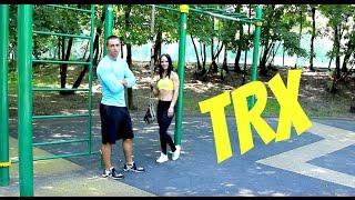 Жиросжигающая круговая тренировка c TRX