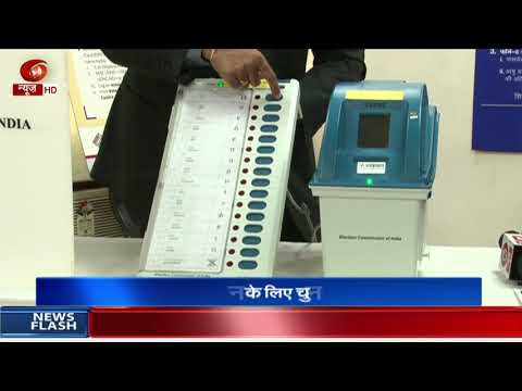 Election Commission official demonstrate working of EVM, VVPAT Machines