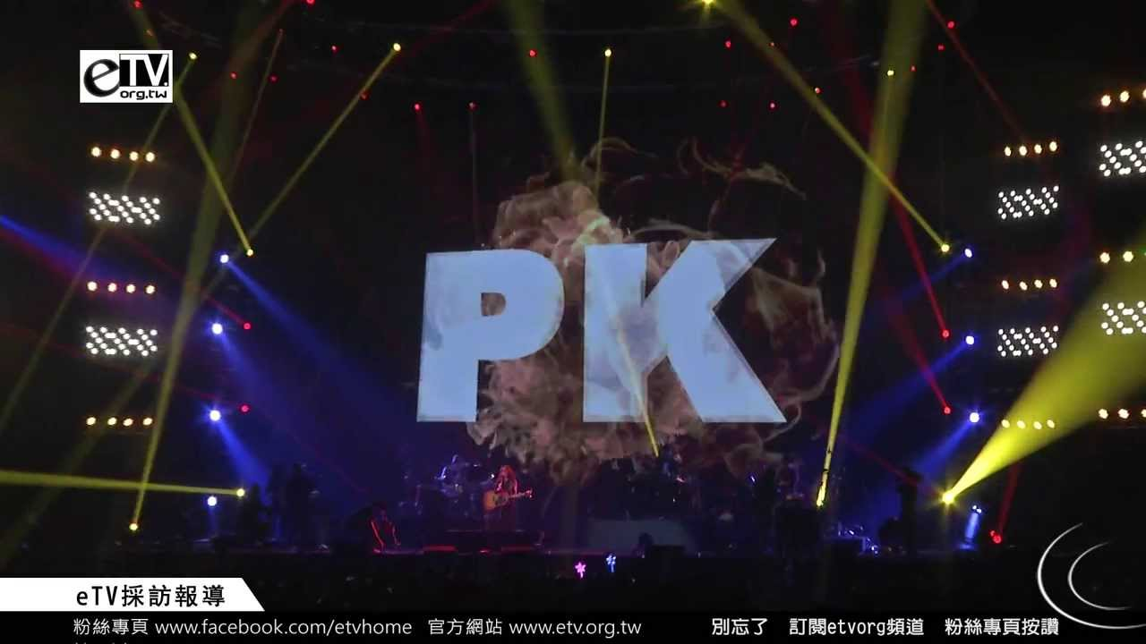 陳綺貞 與樂手 PK橋段《時間的歌》演唱會 - YouTube