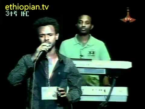 Ethiopia: Yergaw Singing Alem Alem