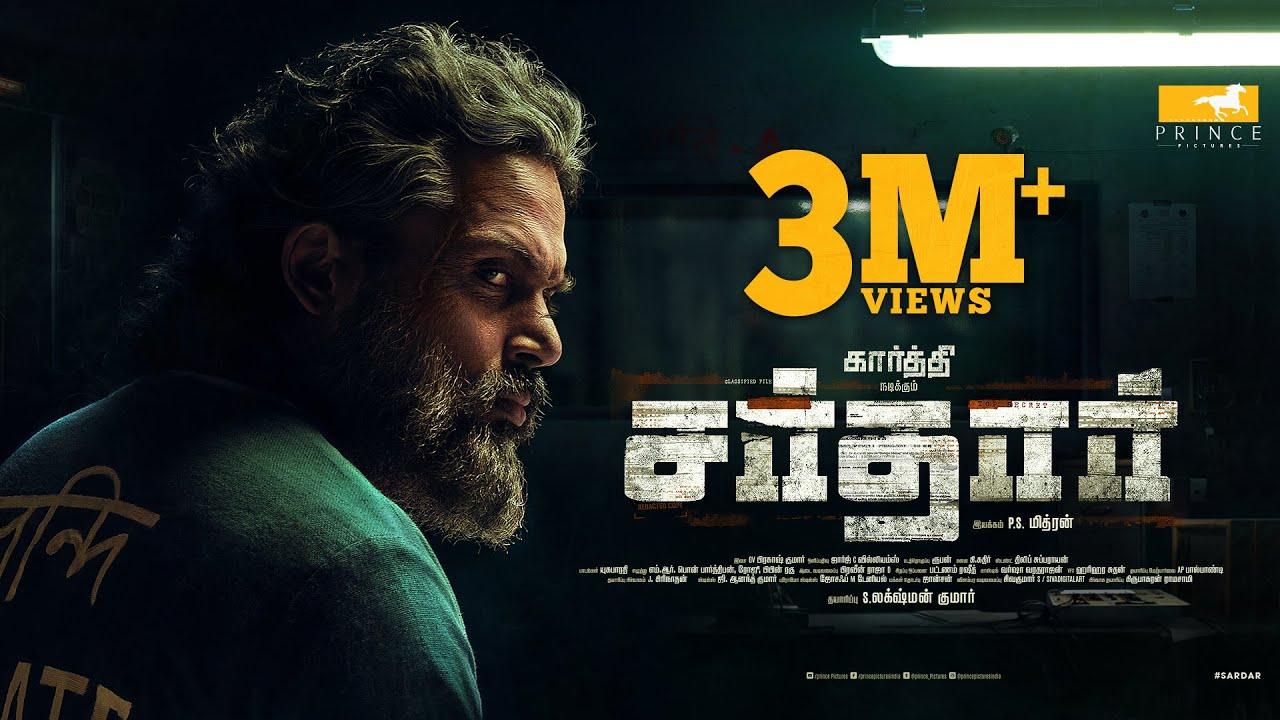 Download Sardar [Tamil] - Official Motion Poster | Karthi | PS Mithran | GV Prakash | Prince Pictures