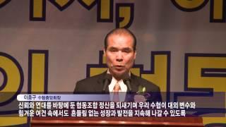 수협, 제52회 정기총회 개최