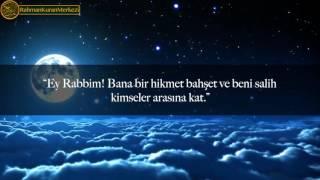 Etkilenmemek elde değil! - Muhammad al Muqit محمد المقيط