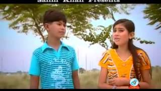 Bangla Remix 2012 - Rup Kumari Prem Kumari - Tipu Sultan   Bona