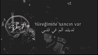 Amorf - Anlasana ( الأغنية التركية ''أفهمني قليلا'' مترجمة للعربية )