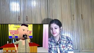 MAKE JOKE OF - KAVI SAMMELAN React by Isha Thak...