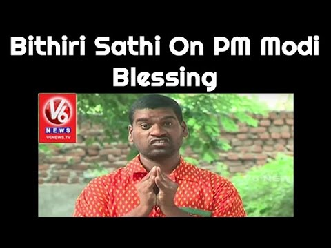 Bithiri Sathi On PM Modi Blessing | Funny Conversation With Savitri | Teenmaar News | V6 News