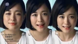 岡崎体育のMUSIC VIDEOパロディです。 今回は大原櫻子ちゃんのPVで作っ...