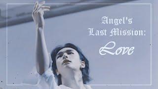 Hwang Hyunjin    angel's mission au