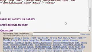 Как добавить ссылки и видео в блог (часть 1)(Смотреть начинающим блогерам: как фрагмент текста превратить в гиперссылку и вставить видеоролик из сети..., 2011-02-27T10:18:35.000Z)