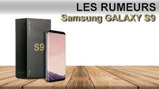 📱 SAMSUNG GALAXY S9 LES RUMEURS [FR]