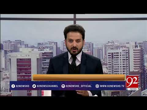 Bakhabar Subh | 06 December 2017 | 92NewsHDPlus