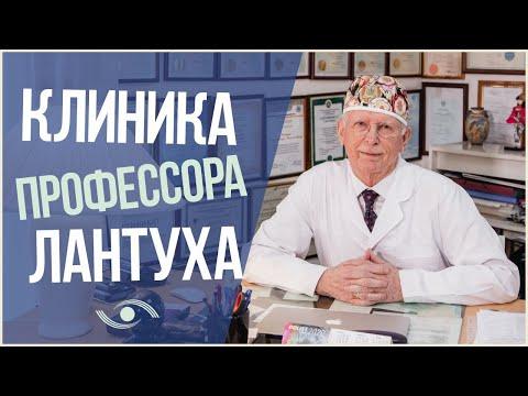 Клиника профессора Лантуха \ Офтальмология \ Микрохирургия глаза \ Пластическая хирургия век