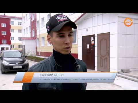 На Ямале продолжается программа переселения из ветхого и аварийного жилья