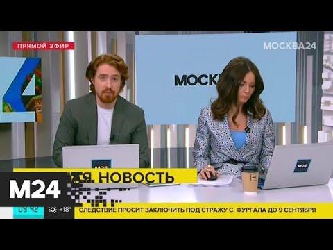 Владимир Драчев покинул пост президента Союза биатлонистов России - Москва 24
