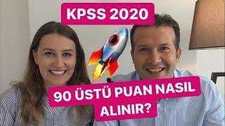 KPSS 2020 den 90 puan ve üzeri nasıl alınır? Dereceye nasıl girilir? kpss2020