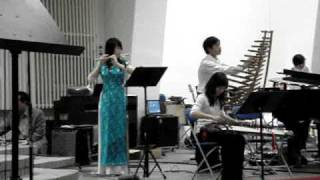 Silent Night played with Vietnamese Instruments Thumbnail