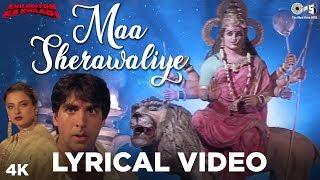 maa-sherawaliye-al---khiladiyon-ka-khiladi-akshay-kumar-rekha-raveena-sonu-nigam-anu-malik