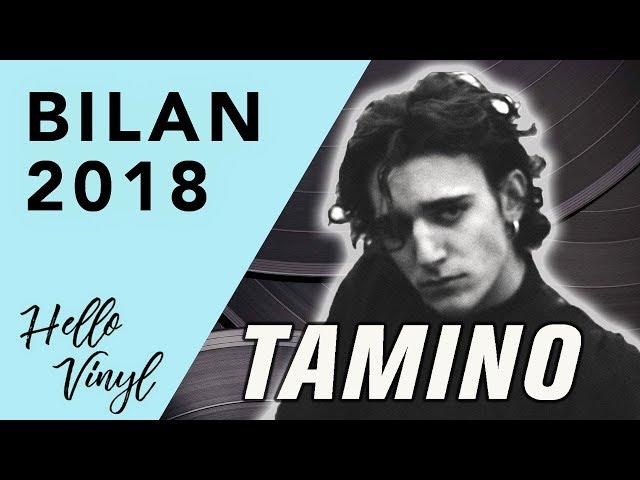 Tamino / Bilan 2018 / Hello Vinyl