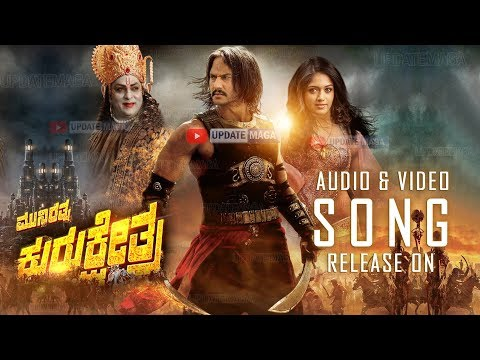kurukshetra-movie-|-darshan-kurukshetra-movie-video-songs-soon-|-kannada-|-telugu-|-tamil-|-hindi