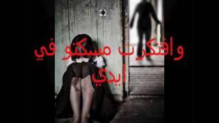 اغنيه وافتكرت - محمد حماقي