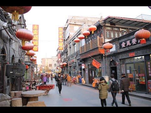 Beijing Dashilan or Dashilar Street / 大栅栏 / 大柵欄
