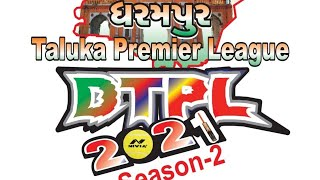 DHARAMPUR TALUKA PREMIER LEAGUE 2021 || GUJRAT || FINAL DAY