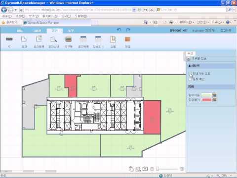 3d gyro3d tutorial doovi for Architecte 3d tutorial