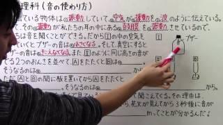 タイトルの漢字間違えてます^^;ゴメンナサイ。汗汗 【他の動画の一覧...