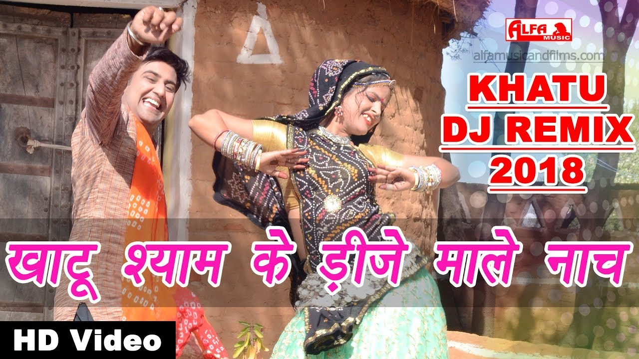 Dating nach remix songs