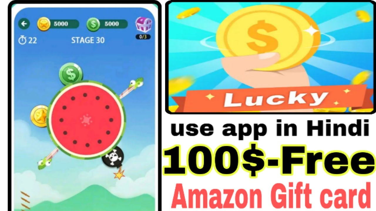 Use Lucky Winner 100 Free Earninigs App Make Money For Free Android App 2020 Earn Amazon Gift Card Youtube