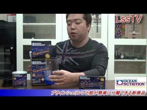 LssTV38 Ocean nutrition
