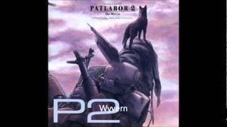 """機動警察パトレイバー2 the Movie PATLABOR 2 the Movie ORIGINAL SOUNDTRACK """"P2"""" (1993) 04:Wyvern Composer:Kenji Kawai(川井 憲次) 柘植行人= ..."""