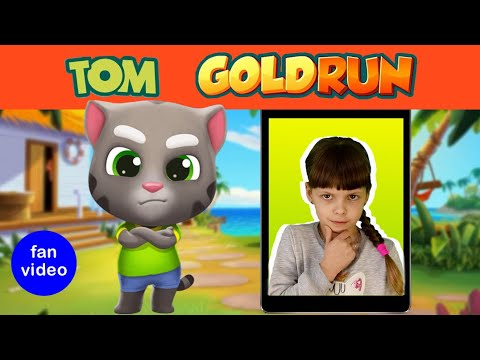 Talking Tom Gold Run in Real Life and Other Adventures  Kids Skit