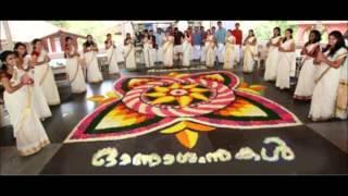 Yesudas onam festival song, athira nila poigayil