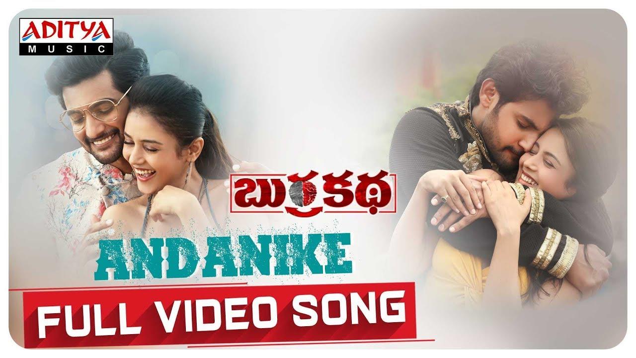 Download Andanike Full Video Song    BurraKatha Songs    Aadi, Mishti Chakraborthy, Naira Shah