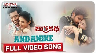 Andanike Full Song BurraKatha Songs Aadi Mishti Chakraborthy Naira Shah